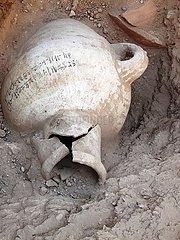 ÄGYPTEN-LUXOR-ARCHEOLOGICAL DISCOVERY