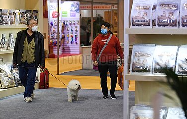 CHINA-HENAN-ZHENGZHOU-Pet Expo (CN)