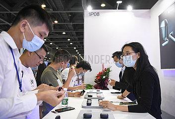 CHINA-GUANGDONG-GUANGZHOU-IEAE-Expo (CN)