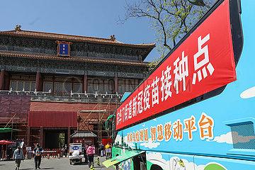 CHINA-PEKING PALASTES Museums COVID-19-MOBILE IMPFUNG VEHICLES (CN)