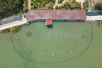 # CHINA-FUJIAN-JINJIANG-Kinmens WATER SUPPLY PROJECT (CN)