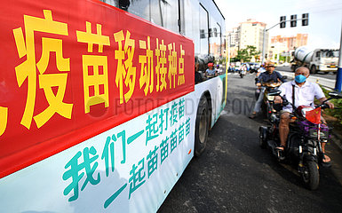CHINA-HAINAN-HAIKOU-COVID-19-VACCINATION-ACCESS (CN)