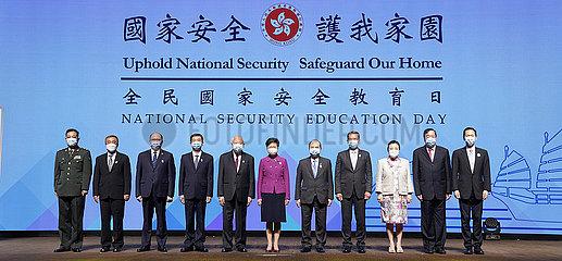 CHINA-HONG KONG-NATIONAL SECURITY EDUCATION DAY (CN)
