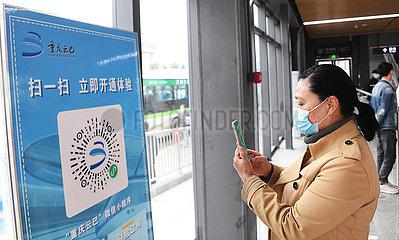 CHINA-CHONGQING-SKYSHUTTLE-OPENING (CN)