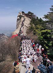 CHINA-SHAANXI-HUASHAN-SYMPHONY ORCHESTRA-PERFORMANCE (CN)