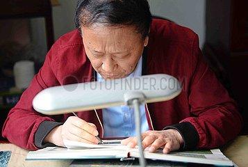 CHINA-SICHUAN-CHENGDU-SCIENTIFIC PAINTER OF CUTIES