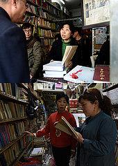 CHINA-ANHUI-HEFEI-SECOND-Antiquariats-LIFE (CN) CHINA-ANHUI-HEFEI-SECOND-Antiquariats-LIFE (CN)