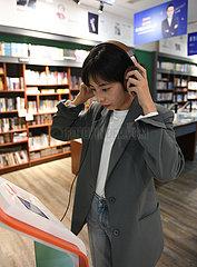 CHINA-ZHEJIANG-AUDIO Bücher (CN)