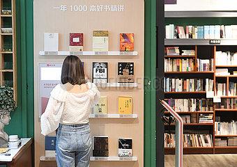 CHINA-ZHEJIANG-AUDIO Bücher (CN) CHINA-ZHEJIANG-AUDIO Bücher (CN)