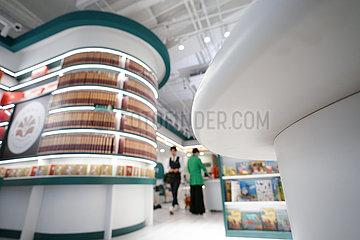 CHINA-PEKING-Leseerlebnis-BARRIER-FREE Buchhandlung (CN)
