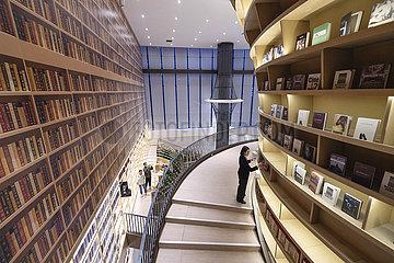 CHINA-HEILONGJIANG-HARBIN-BOOKSTORE MANAGER-READING EXPERIENCE (CN)
