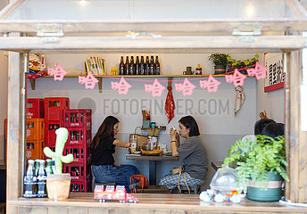 CHINA-CHONGQING-Kultur- und Kreativ QUARTER (CN) CHINA-CHONGQING-Kultur- und Kreativ QUARTER (CN)