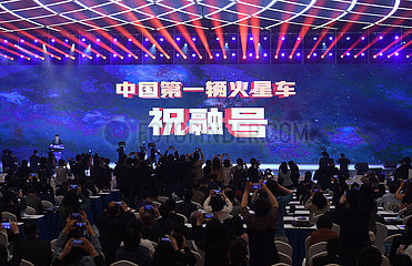CHINA-JIANGSU-Nanjing-MARS ROVER-NAME (CN) CHINA-JIANGSU-Nanjing-MARS ROVER-NAME (CN) CHINA-JIANGSU-Nanjing-MARS ROVER-NAME (CN)
