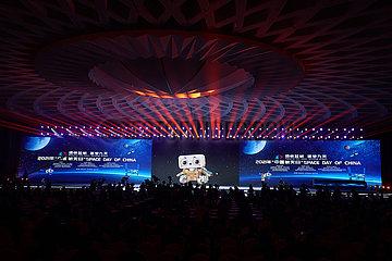 CHINA-JIANGSU-Nanjing-MARS ROVER-NAME (CN) CHINA-JIANGSU-Nanjing-MARS ROVER-NAME (CN) CHINA-JIANGSU-Nanjing-MARS ROVER-NAME (CN) CHINA-JIANGSU-Nanjing-MARS ROVER-NAME ( CN) CHINA-JIANGSU-Nanjing-MARS ROVER-NAME (CN) CHINA-JIANGSU-Nanjing-MARS ROVER-NAME (CN) CHINA-JIANGSU-Nanjing-MARS ROVER-NAME (CN) CHINA-JIANGSU-Nanjing-MARS Rover- NAME (CN)
