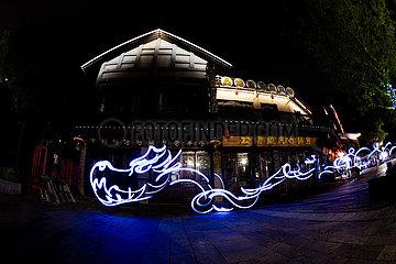 CHINA-GUIZHOU-Danzhai-WANDA TOWN-Licht Malerei (CN) CHINA-GUIZHOU-Danzhai-WANDA TOWN-Licht Malerei (CN) CHINA-GUIZHOU-Danzhai-WANDA TOWN-Licht Malerei (CN)