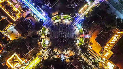 CHINA-TIANJIN-HOLIDAY-LIGHT SHOW (CN)