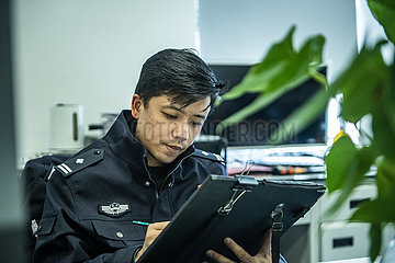 CHINA-GUIZHOU-GUIYANG-POLICE PROFILE ARTIST (CN)