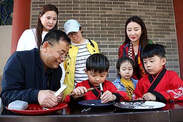 CHINA-LABOR-Tag Ferien Tourismus (CN)
