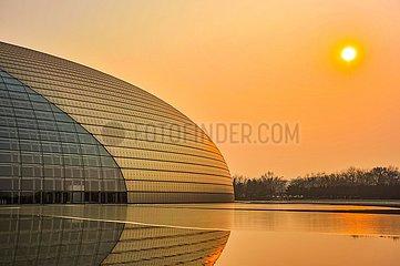 Peking - Nationales Zentrum für darstellende Künste | Beijing - National Center for the Performing Arts
