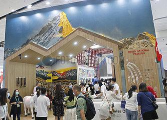 CHINA-HAINAN-HAIKOU-INT'L CONSUMER PRODUCTS Expo (CN)