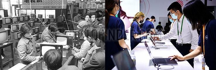 (HAINAN LOOK) CHINA-Verbrauchsverhalten-CHANGE (CN)