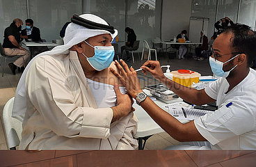 KUWAIT-FARWANIYA GOVERNORATE-COVID-19-FIELD VACCINATION