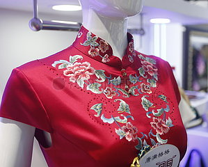 CHINA-HAINAN-HAIKOU-INT'L CONSUMER PRODUCTS EXPO-CHINESE STYLE (CN)
