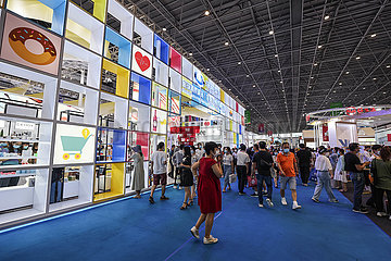 CHINA-HAINAN-HAIKOU-INT'L CONSUMER PRODUCTS EXPO-CONCLUSION (CN)