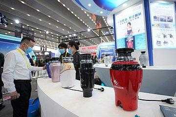CHINA-SHAANXI-XI'AN-SILK ROAD-Expo (CN)