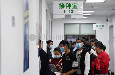 CHINA-TIANJIN-IMPFUNG-Courier (CN)
