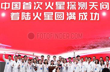 (EyesonSci) CHINA-BEIJING-TIANWEN-1 PROBE-MARS-LANDING (CN)