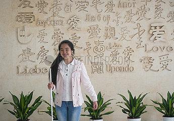 CHINA-JIANGSU-NANJING-BLIND STUDENT-DREAM CHASER (CN)