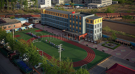 CHINA-LIAONING-FENGCHENG SPECIAL EDUCATION SCHOOL(CN)