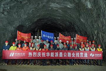 CHINA-TIBET-NYINGCHI-MEDOG COUNTY-HIGHWAY-COMPLETION (CN)