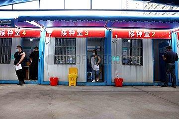 #CHINA-ANHUI-HEFEI-COVID-19-VACCINATION (CN)
