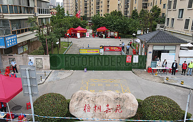 CHINA-ANHUI-HEFEI-COVID-19-RESIDENTIAL COMMUNITIES (CN)