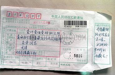 (InTibet)CHINA-TIBET-MONEY ORDER-REMITTER-FINDING (CN)