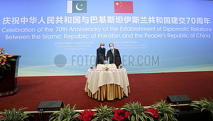 CHINA Beijing-WANG Qishan-70TH ANNIVERSARY-PAKISTAN-DIPLOMATIC Binder (CN)
