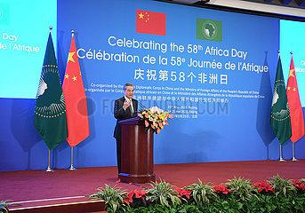 CHINA Beijing-WANG YI-Afrika-Tag-FEST (CN)