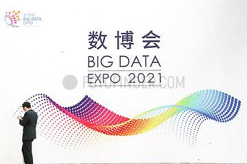Xinhua Schlagzeilen: Guizhou Pioniere Chinas Entwicklung in großen Daten