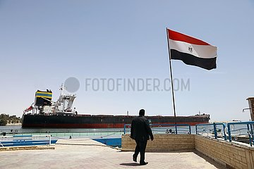 ÄGYPTEN-ISMAILIA-SCA-EVER GEGEBEN-UNTERSUCHUNG