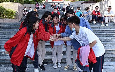 # CHINA-COLLEGE Eingangstest-START (CN)