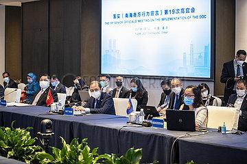 CHINA-CHONGQING-ASEAN-Südchinameer-DOC-MEETING (CN)