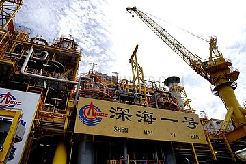CHINA-HAINAN-OFFSHORE ENERGY FACILITY-DEEP SEA NO.1 (CN)