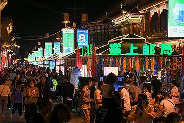 CHINA-INNER MONGOLIA-HOHHOT-TOURISM (CN)