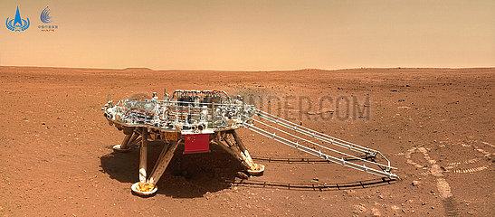 (EyesonSci) CHINA-TIANWEN-1-NEW MARS IMAGES-UNVEILING (CN)