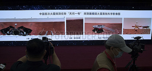 (EyesonSci) CHINA-BEIJING-TIANWEN-1-MARS ROVER ZHURONG-NEW MARS IMAGES-UNVEILING (CN)