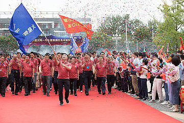 (EyesonSci)CHINA-BEIJING-TIANWEN-MARS EXPLORATION MISSION (CN)