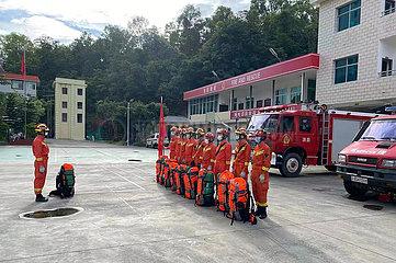 (SPOT NEWS)CHINA-YUNNAN-DEHONG-EARTHQUAKE (CN)
