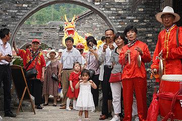 CHINA-JIANGSU-XUYI-DRAGON BOAT FESTIVAL-CELEBRATION (CN)